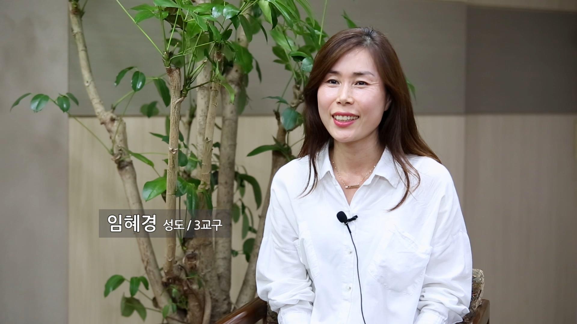 Happy People_191006_가을특새 인터뷰.mp4_20191006_161029.914.jpg