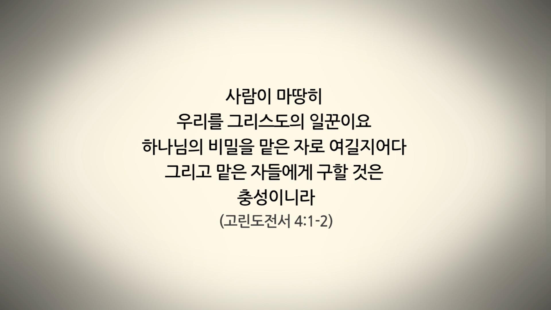 190308_essay.mp4_20190310_182147.124.jpg