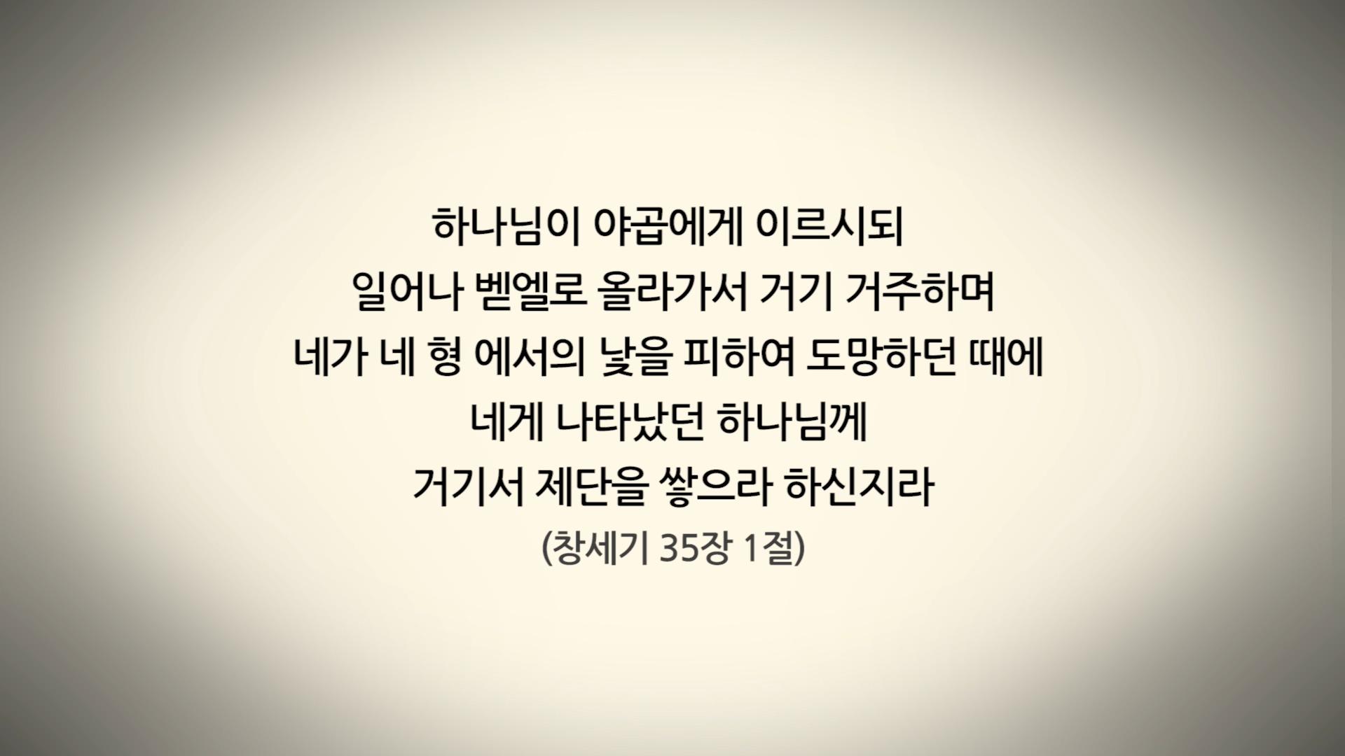 190719_essay.mp4_20190721_165345.602.jpg