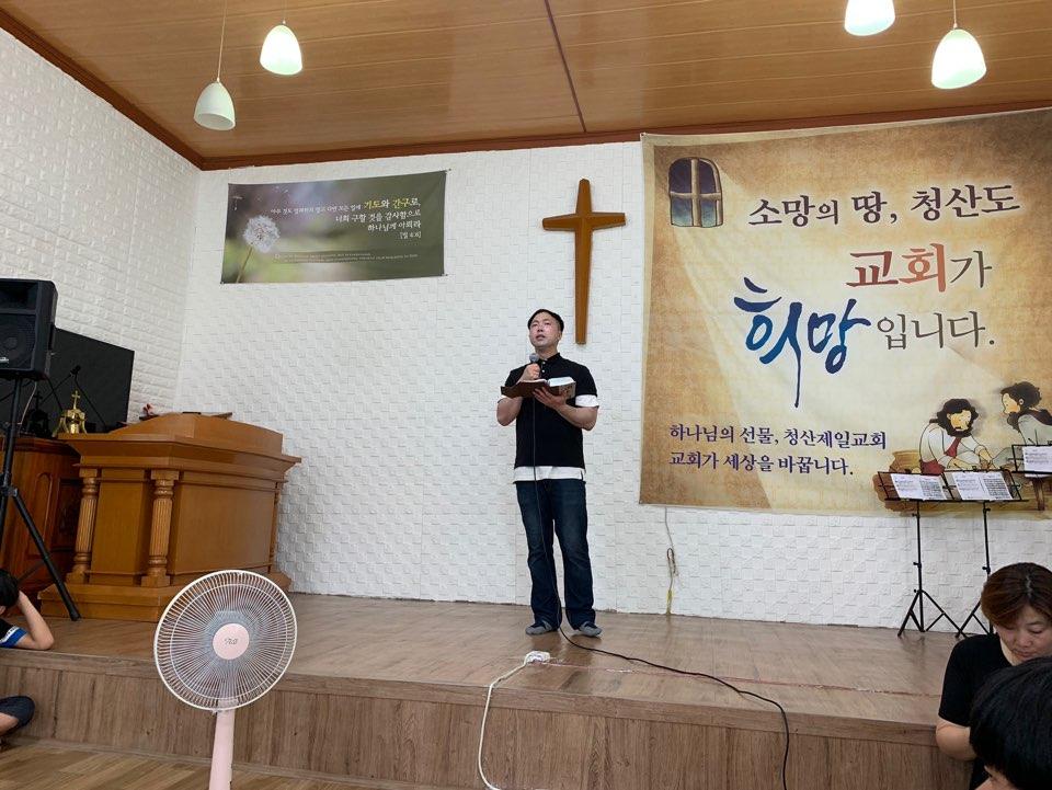 청산도단기선교(16).jpg