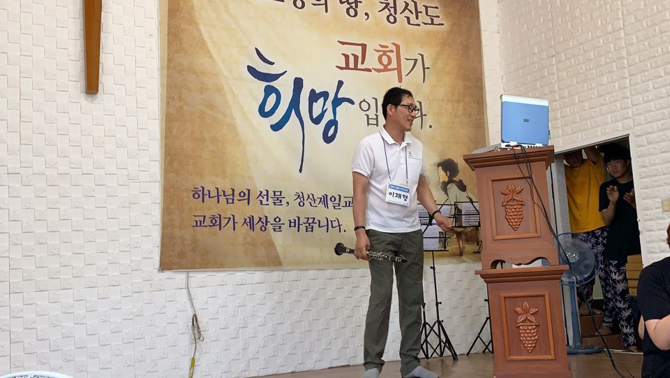 청산도단기선교(29).jpg