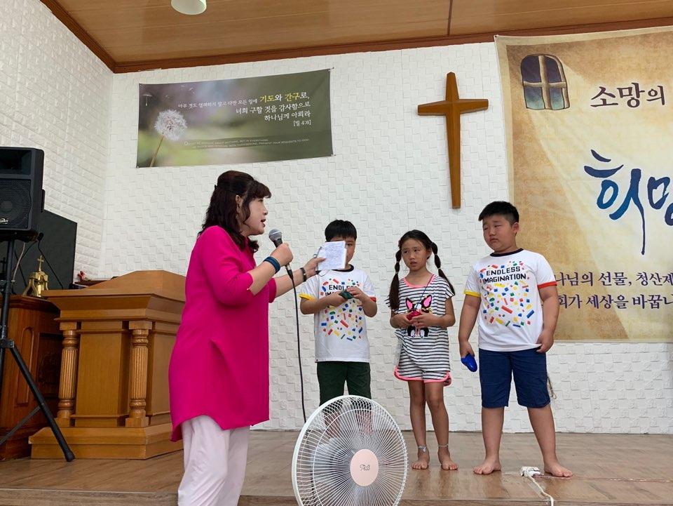 청산도단기선교(20).jpg