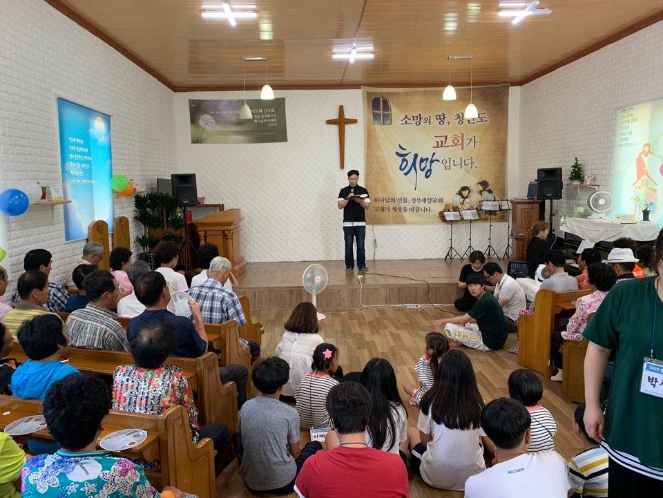 청산도단기선교(15).jpg
