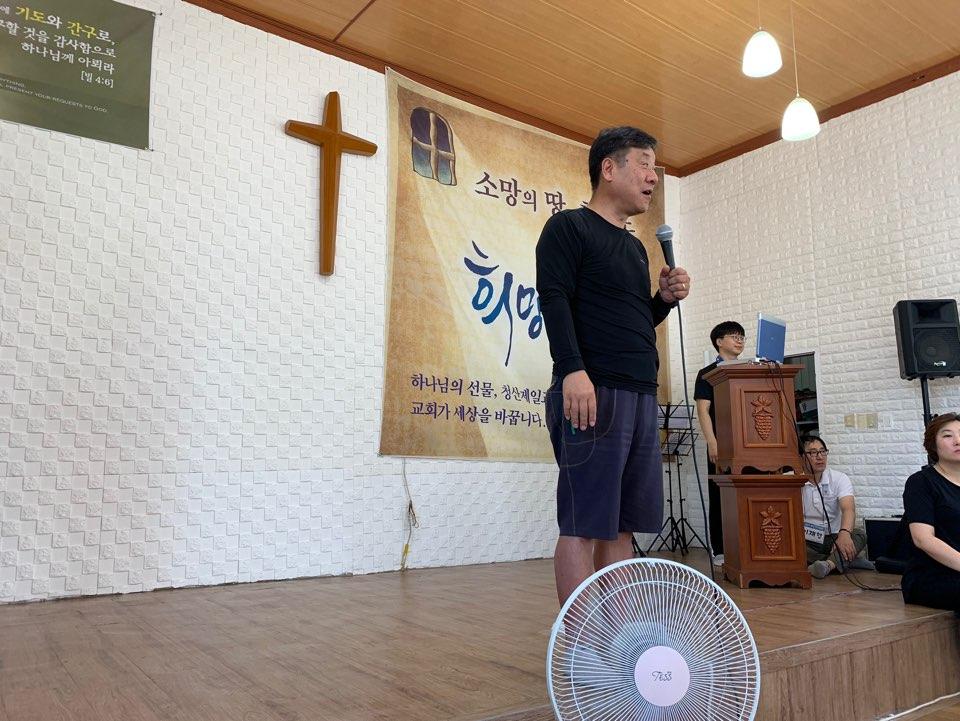 청산도단기선교(13).jpg