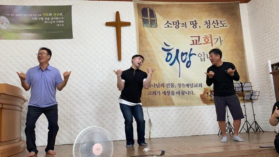 청산도단기선교(30).jpg