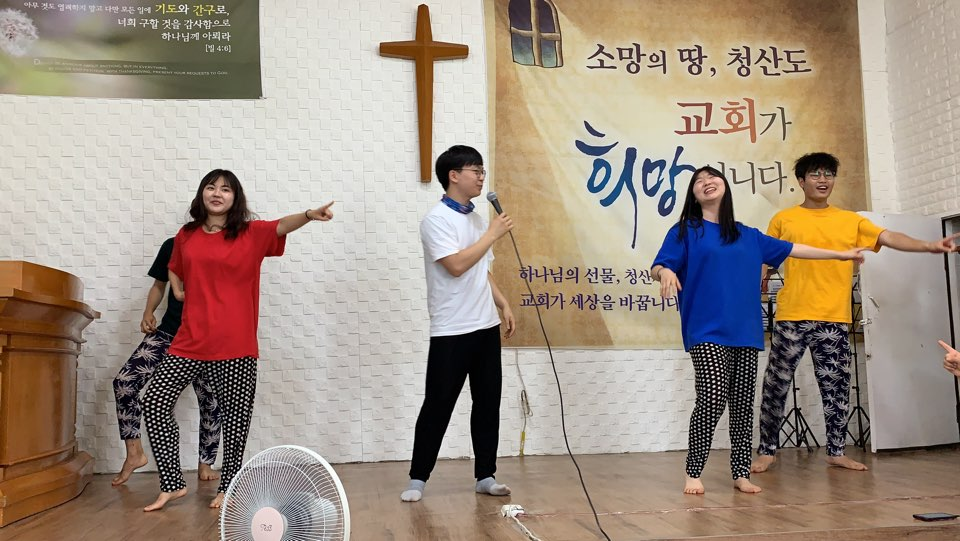 청산도단기선교(27).jpg