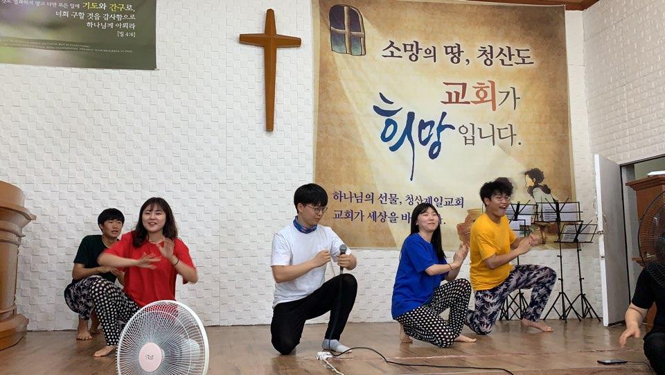 청산도단기선교(28).jpg