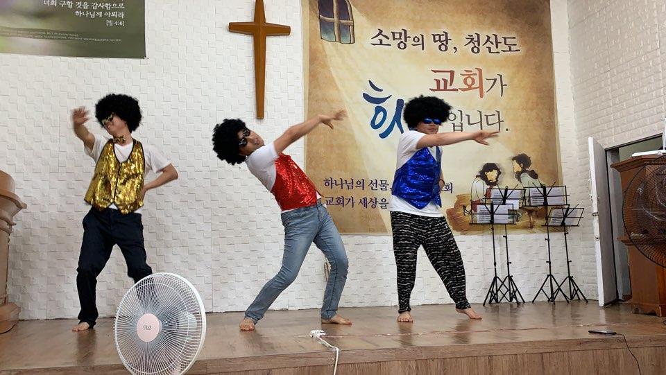 청산도단기선교(26).jpg