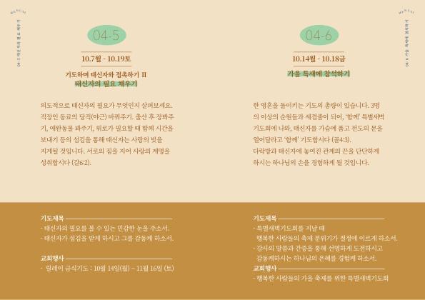 2019하반기_행축메뉴얼(최종)_6.jpg