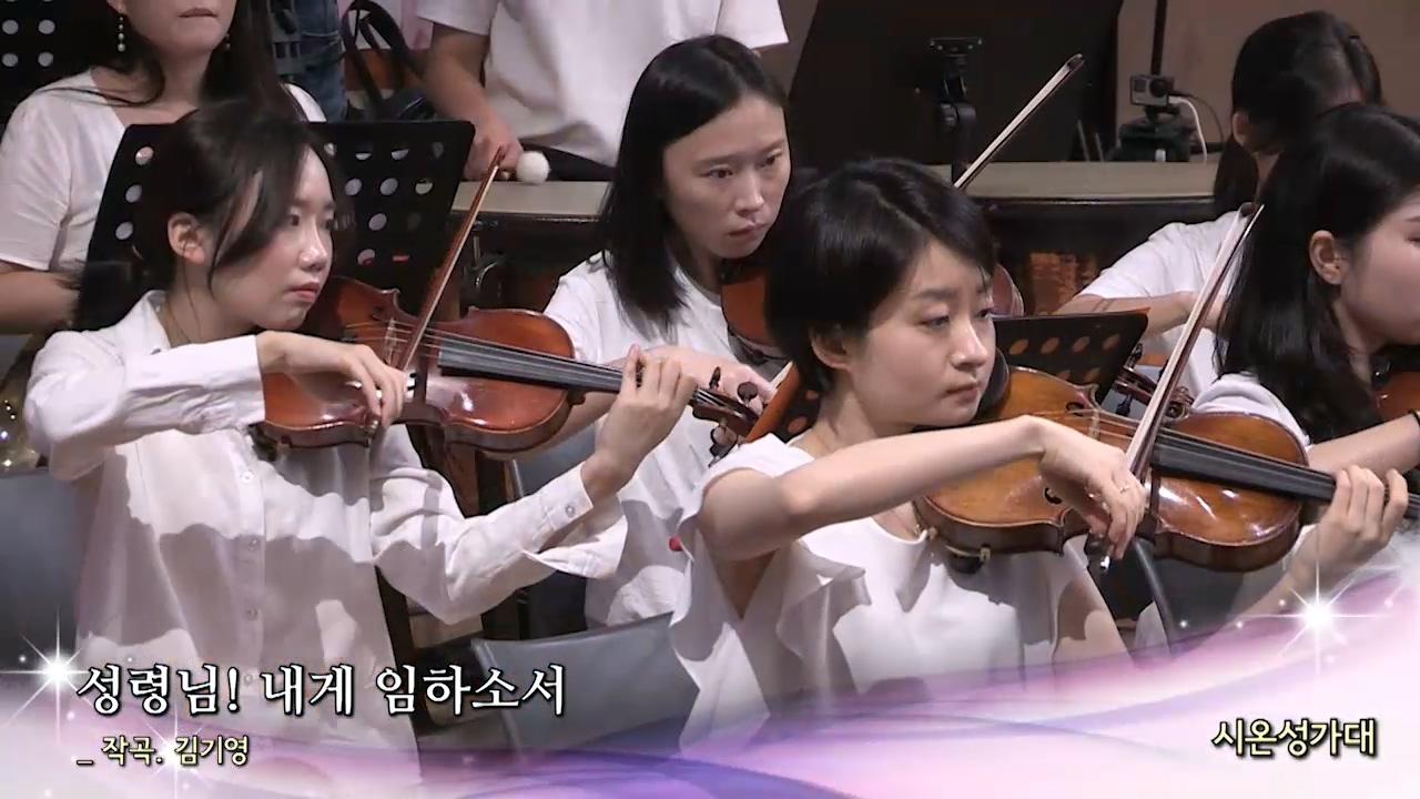 190818_3_choir.mp4_20190818_165609.087.jpg